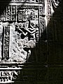 Edfu Temple Relief 02.JPG