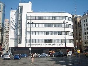 National Council of Culture and the Arts (Chile) - Image: Edificioconsejocultu ravalparaiso
