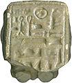 Egyptian - Ptah Seated on Throne - Walters 42400 - Bottom.jpg