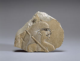 Egyptian - Woman Carrying a Sunshade - Walters 22325.jpg