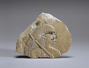 Neferu II - Relief of a woman carrying a sunshade, found in Neferu's tomb TT319. Walters Art Museum.