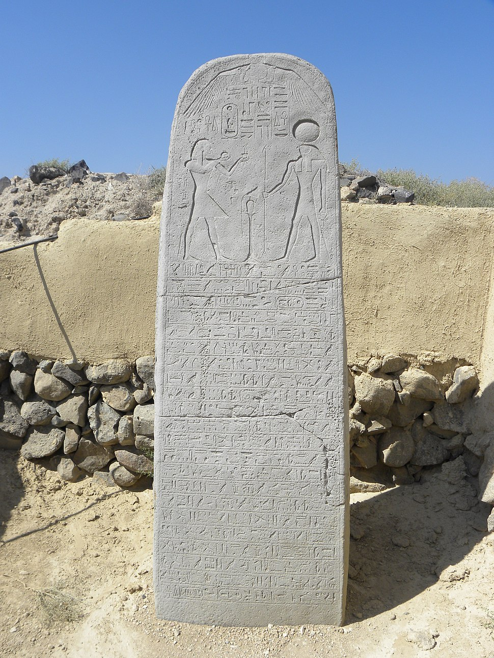 Egyptian Stele in the temple atop Tel Beth She'an (20531576520)