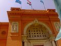 Egyptian museum at Tahrir Square.jpg