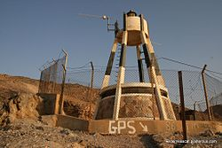 Eilat Lighthouse.jpg