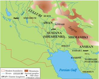 Simurrum - Territory of Simurrum in the Mesopotamia area.