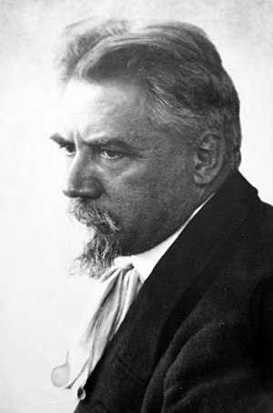 Emanuel Vidović - Emanuel Vidović in 1936