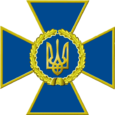 Emblem of the Security Service of Ukraine.png