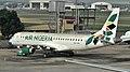 Embraer 190 (Air Nigeria) 2014-06-21 Lagos - Shogunle.jpg