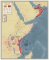 Empire of Oman.png