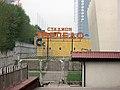 Entrance to Tarpeda (Torpedo) stadium in Minsk.jpg