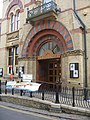 Entrance to The Corn Exchange - geograph.org.uk - 1257731.jpg