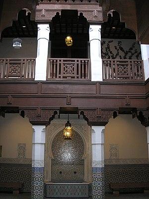 Morocco Pavilion at Epcot - Image: Epcot maroco 2