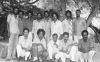 Eritrean People's Liberation Front - Image: Eritrean People's Liberation Front Executive Committee 1977 1987