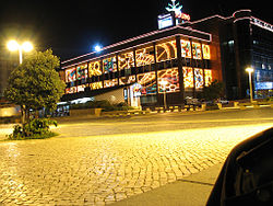 Espinho Casino at night