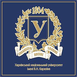 University of Kharkiv cover