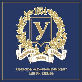 National University of Kharkiv University in Ukraine