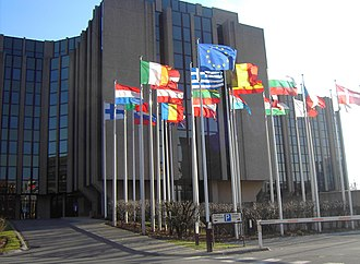 European Court of Auditors - The ECA's premises in Luxembourg City