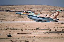 F-16I sufa.jpg