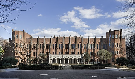 Faculty of Medicine Building 2, the University of Tokyo