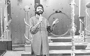 Fazal Malik Akif - Akif performing on Pakistan television in the 1970s