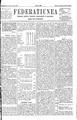Federațiunea 1874-10-24, nr. 74.pdf