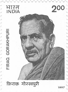 Firaq Gorakhpuri 1997 stamp of India bw.jpg