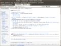 Firefox 7.0.1 ru shikidust.wikimoz.sercho.png