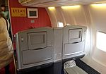 First class seat of B-2866 (20161204121729).jpg