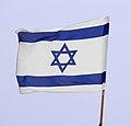 Flag-of-Israel-002a.jpg