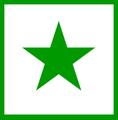 Flag of Esperanto cropped.png