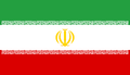 Flag of Iran (Abmer allah).png