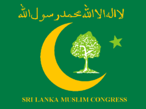 Sri Lanka Muslim Congress - Image: Flag of the Sri Lanka Muslim Congress