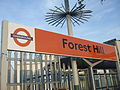 Forest Hill stn signage 2010.JPG