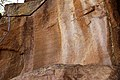 Four Giraffes Mayana Rock Paintings.jpg