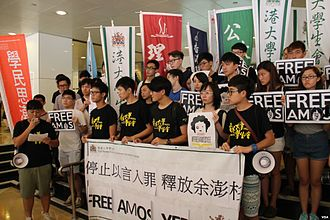 Amos Yee - Hong Kong students protest to release Amos Yee