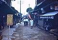 Fukuoka 1954 (50584406218).jpg