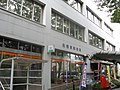 Funabashi higashi Post-Office 2009.JPG