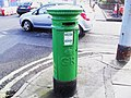 GR postbox, Greystones - geograph.org.uk - 1589156.jpg