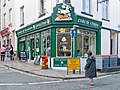 Galleon Fish and Chip shop, Conwy. - geograph.org.uk - 962443.jpg