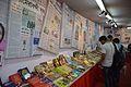 Ganashakti Pavilion Interior - 41st International Kolkata Book Fair - Milan Mela Complex - Kolkata 2017-02-04 5054.JPG