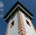 Gangolfsturm Hollfeld 02.JPG