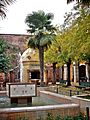 Garden, Silves (6112788201).jpg