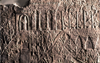 Hanging Gardens of Babylon - Photo of Assyrian wall relief showing garden in the ancient city of Nineveh (Mosul Iraq)