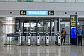 Gates 5A-6A of Qinghe Railway Station (20191230104423).jpg