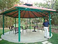 Gazebo in JNCASR, Bangalore.JPG