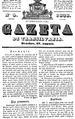 Gazeta de Transilvania, Nr. 9, Anul 2 (1838).pdf