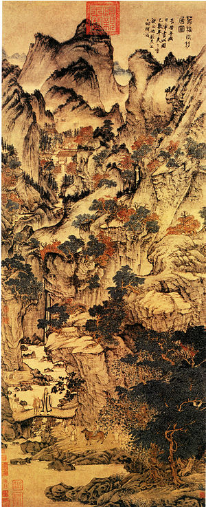 Four Masters of the Yuan dynasty - Wang Meng, Ge Zhichuan Moving (葛稚川移居图), Palace Museum, Beijing
