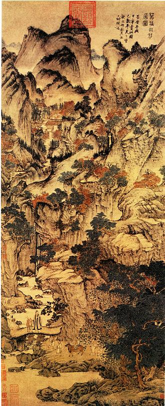 Wang Meng (painter) - Wang Meng, Ge Zhichuan Relocating (葛稚川移居图), Palace Museum, Beijing