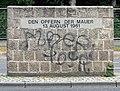 Gedenkstein Straße des 17 Juni (Tiergarten) Mauerdenkmal.jpg