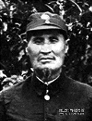Ma Biao (general) - General Ma biao